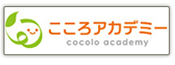 東京メンタルヘルスアカデミー
