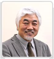 武藤 清栄 Seiei Mutou